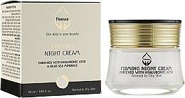 Духи, Парфюмерия, косметика Ночной крем для повышения упругости кожи - Finesse Firming Night Cream
