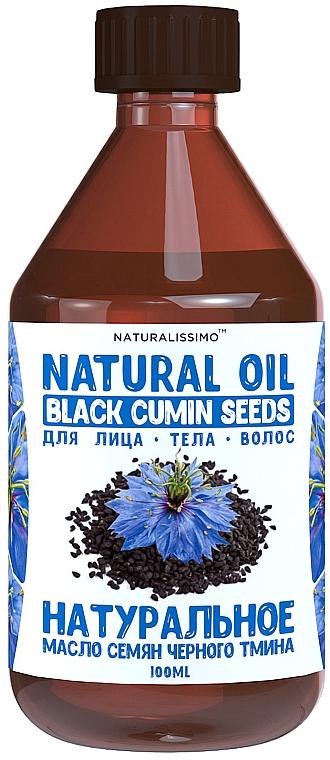 Масло черного тмина (холодного отжима) - Naturalissimo Black Cumin Seed Oil Cold Pressed