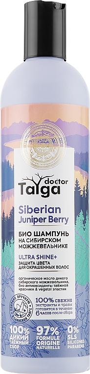 """Биошампунь """"Защита цвета для окрашенных волос"""" - Natura Siberica Doctor Taiga Shampoo"""