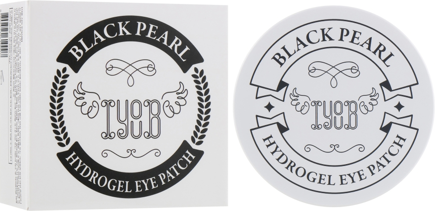 Гидрогелевые патчи с черным жемчугом - Iyoub Hydrogel Eye Patch Black Pearl