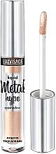 Духи, Парфюмерия, косметика Жидкие тени для век - Luxvisage Metal Hype Liquid Eyeshadow