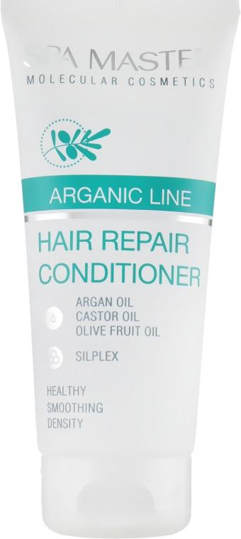 Восстанавливающий бальзам для волос с аргановым маслом - Spa Master
