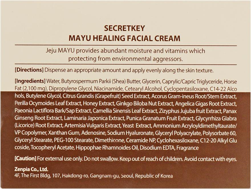 Крем восстанавливающий с конским жиром - Secret Key MAYU Healing Facial Cream — фото N3