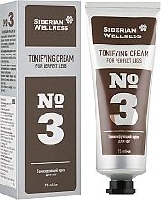 Духи, Парфюмерия, косметика Тонизирующий крем для ног №3 - Сибирское здоровье Tonifying Cream For Perfect Legs