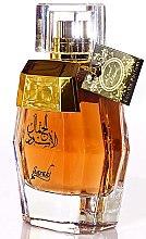 Духи, Парфюмерия, косметика My Perfumes Al Jamal Al Aswad - Парфумована вода (тестер без кришечки)