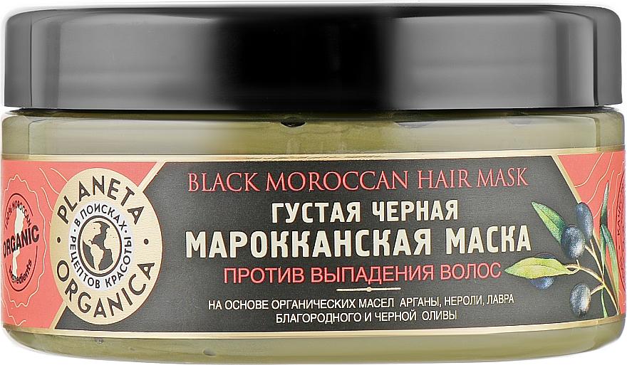 """Маска против выпадения волос """"Черная марокканская"""" - Planeta Organica Black Moroccan Hair Mask"""