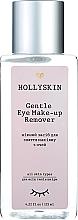 Духи, Парфюмерия, косметика Нежное средство для снятия макияжа с глаз - Hollyskin Gentle Eye Make-Up Remover