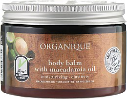 Духи, Парфюмерия, косметика Бальзам для тела с маслом макадамии - Organique Shea Butter Body Balm With Macadamia Oil