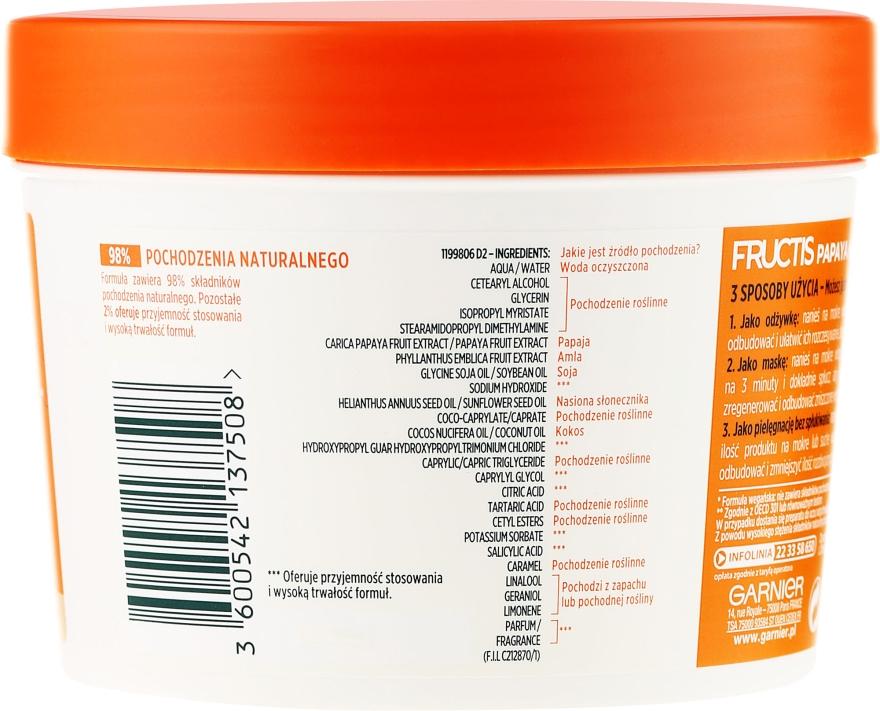 Регенерирующая маска для поврежденных волос - Garnier Fructis Hair Food Papaya — фото N3