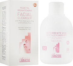 Духи, Парфюмерия, косметика Растительное жидкое мыло для лица с отбеливающим эффектом - Argital Vegetal Bleaching Cleanser
