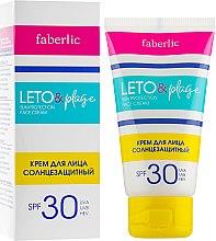 Духи, Парфюмерия, косметика Крем для лица солнцезащитный SPF 30 - Faberlic Leto & Plage Sun Protection Face Cream