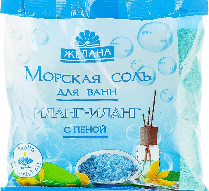 """Морская соль для ванн с пеной """"Иланг-Иланг"""" - Желана"""