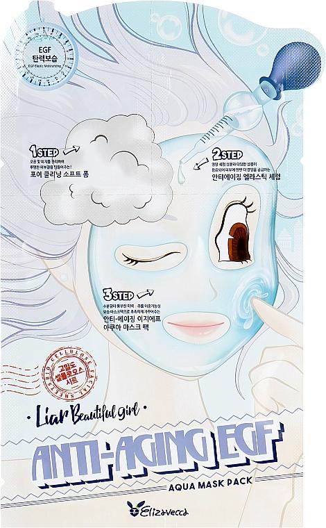 Маска трехступенчатая антивозрастная - Elizavecca Anti Aging Egf Aqua Mask