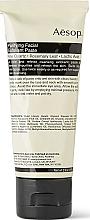 Духи, Парфюмерия, косметика Очищающая паста для лица - Aesop Purifying Facial Exfoliant Paste