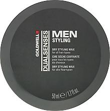 Духи, Парфюмерия, косметика Воск сухой для стилизации - Goldwell Goldwell Dualsenses For Men Dry Styling Wax