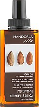 Духи, Парфюмерия, косметика Масло для тела - Phytorelax Laboratories Mandorla Body Oil
