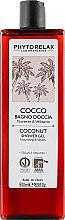 Духи, Парфюмерия, косметика Гель для душа - Phytorelax Laboratories Coconut Shower Gel