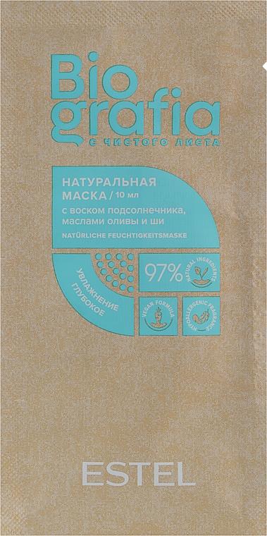 """Натуральная маска для волос """"Глубокое увлажнение"""" - Estel Professional Biografia (пробник)"""