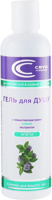 Натуральный гель для душа на натуральных Крио-Био-Активных маслах мяты - Cryo Cosmetics