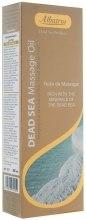 Духи, Парфюмерия, косметика Массажное масло для тела - Albatros Body Massage Oil