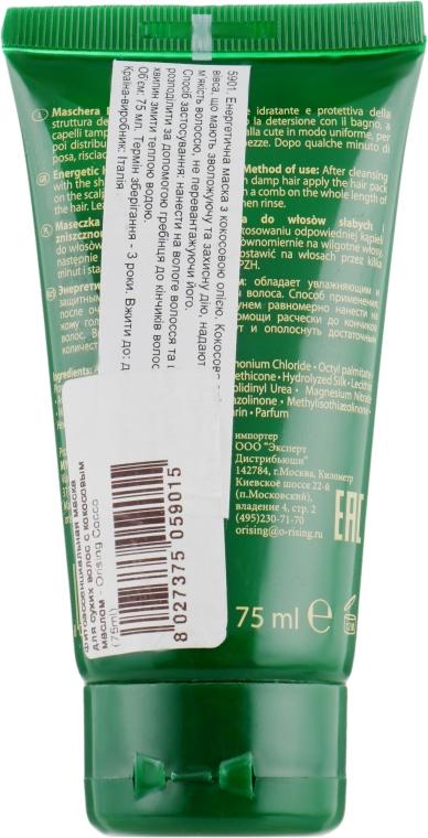 Фитоэссенциальная маска для сухих волос с кокосовым маслом - Orising Cocco — фото N2