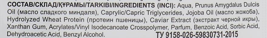 """Омолоджувальна маска для обличчя """"На чорній ікрі"""" з протеїнами пшениці і мигдальною олією - Fito Косметик — фото N3"""