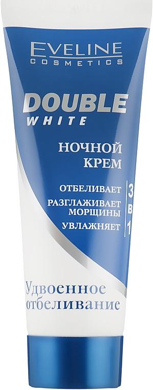 Ночной крем для кожи лица - Eveline Cosmetics Double White