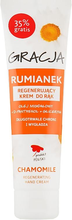 Регенерирующий крем для рук с экстрактом ромашки - Gracja Camomile Hand Cream