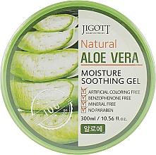 Духи, Парфюмерия, косметика Универсальный гель с экстрактом алоэ - Jigott Natural Aloe Vera Moisture Soothing Gel