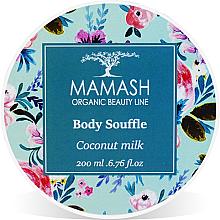 """Духи, Парфюмерия, косметика Суфле для тела """"Кокосовое молоко"""" - Mamash Organic Coconut Milk"""