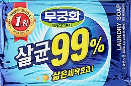 "Духи, Парфюмерия, косметика Мыло для стирки "" 99% Антибактериальное"" - Mukunghwa 99% Sterilization Laundry Soap"