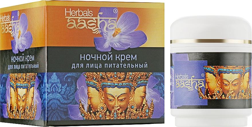 Крем Ночной питательный - Aasha Herbals