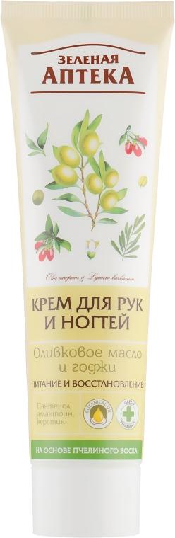 """Крем для рук и ногтей """"Оливковое масло и годжи"""" - Зеленая аптека"""