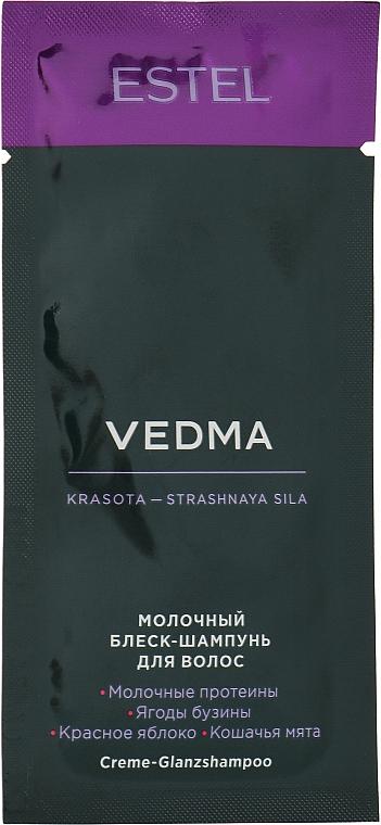 Молочный блеск-шампунь для волос - Estel Professional Vedma Hair Shampoo (пробник)
