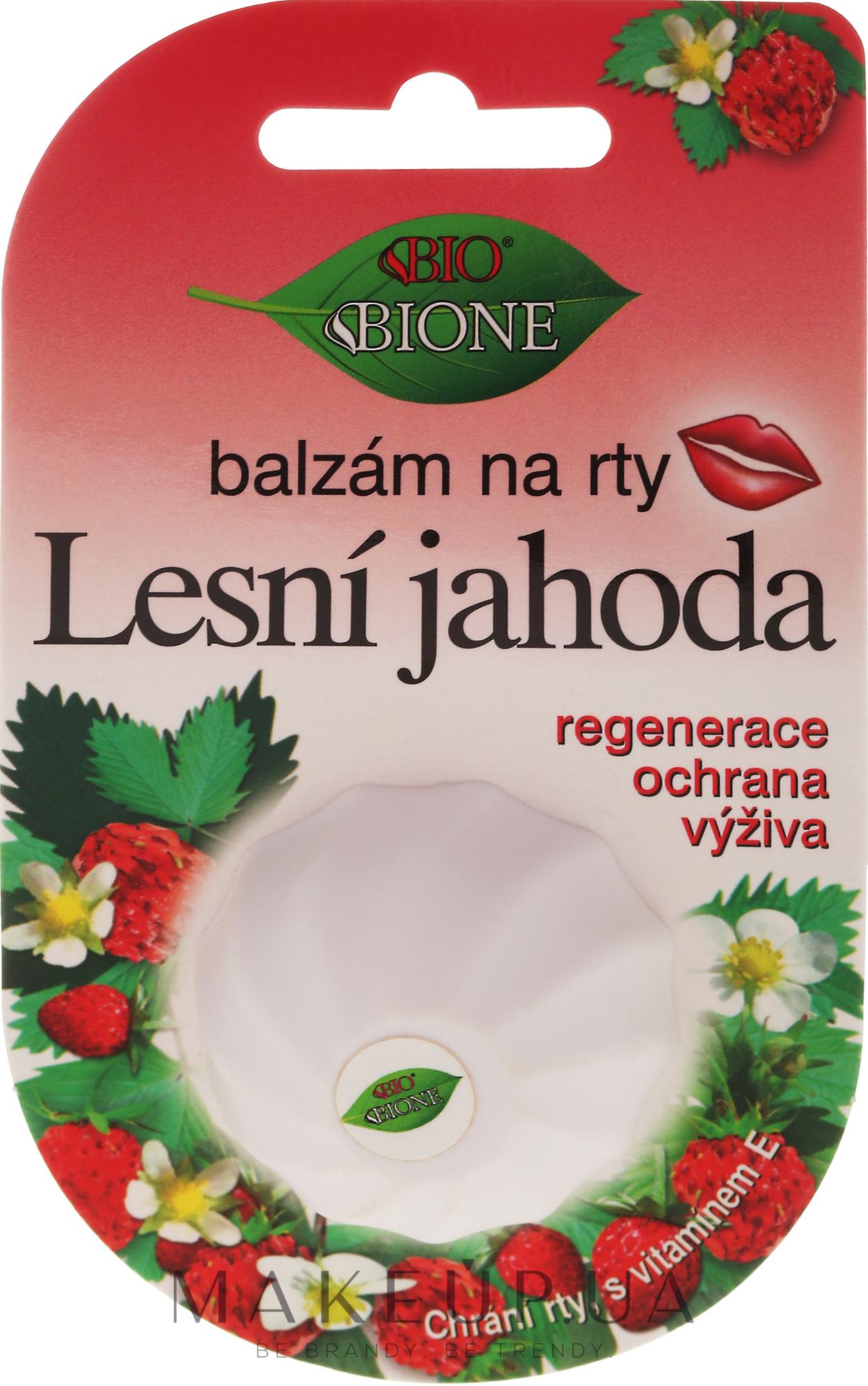 """Бальзам для губ """"Лісові ягоди"""" - Bione Cosmetics Vitamin E Lip Balm Forest Fruit — фото 6ml"""