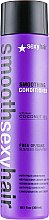 Духи, Парфюмерия, косметика Кондиціонер розгладжувальний без сульфатів  - SexyHair Sulfate-Free Smoothing Conditioner