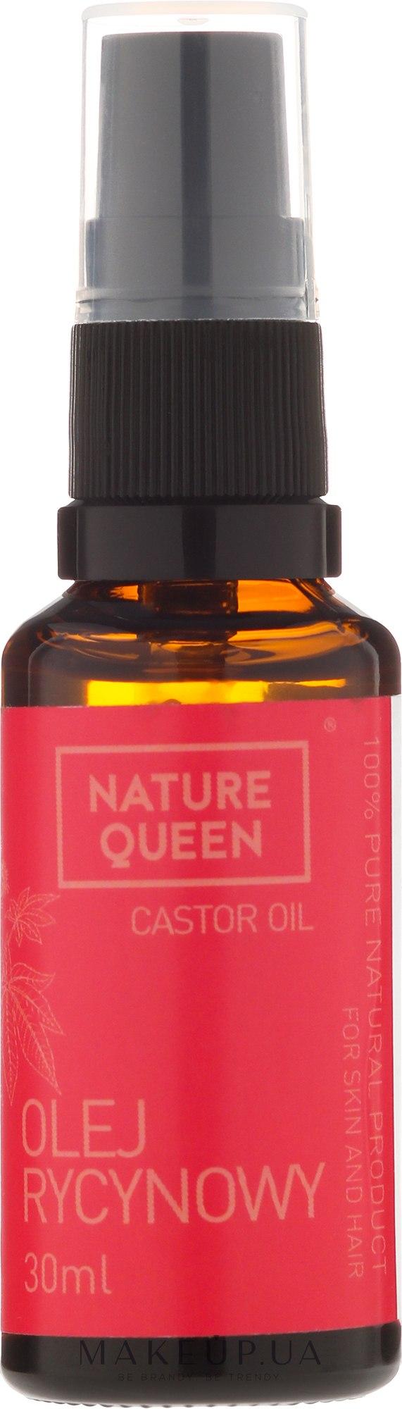 """Косметическое масло """"Касторовое"""" - Nature Queen Castor Oil — фото 30ml"""