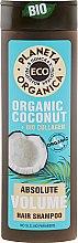 """Духи, Парфюмерия, косметика Шампунь для волос """"Абсолютный объем"""" - Planeta Organica Organic Coconut+Bio Collagen"""