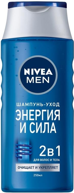 """Шампунь для мужчин """"Энергия и сила"""" - Nivea For Men Shampoo"""
