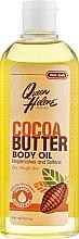 Духи, Парфюмерия, косметика Масло какао с витамином Е - Queen Helene Cocoa Butter Body Oil