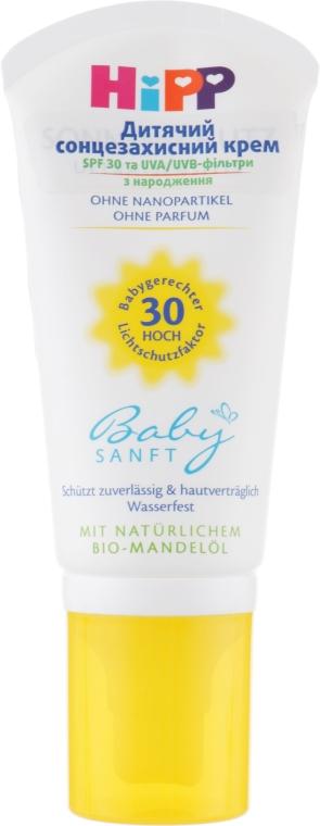 Детский солнцезащитный крем - HiPP Babysanft Cream