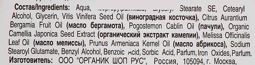 "Крем для тела ""Японская камелия"" - Organic Shop Body Cream Organic Camellia & Oils — фото N3"