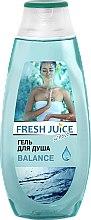 Духи, Парфюмерия, косметика Гель для душа - Fresh Juice Shower Gel Balance