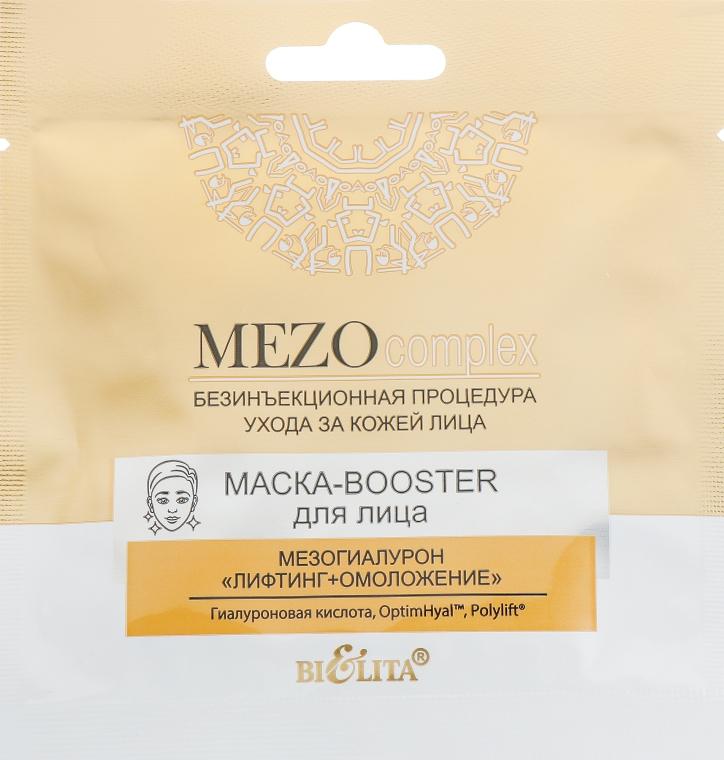 "Маска для лица ""Мезогиалурон ""Лифтинг+Омоложение"" - Bielita MEZO complex Booster-Mask"