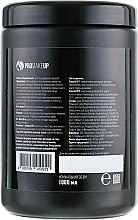 Маска для поврежденных волос с кератином и маслом миндаля - UA Profi Mask Renewal For Damaged Hair — фото N2
