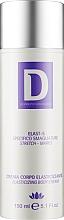 Духи, Парфюмерия, косметика Крем для тела против растяжек для придания упругости - Dermophisiologique Elast-s Cream