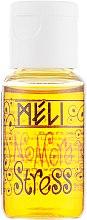 """Духи, Парфюмерия, косметика Масло для кутикулы """"Особенный уход"""" - Meli NoMoreStress Cuticle Oil"""