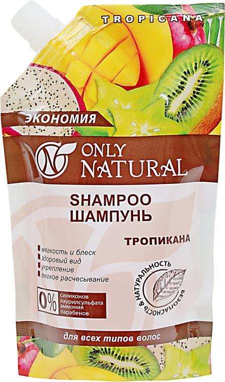 """Шампунь """"Тропикана"""" - Only Natural (дой-пак)"""