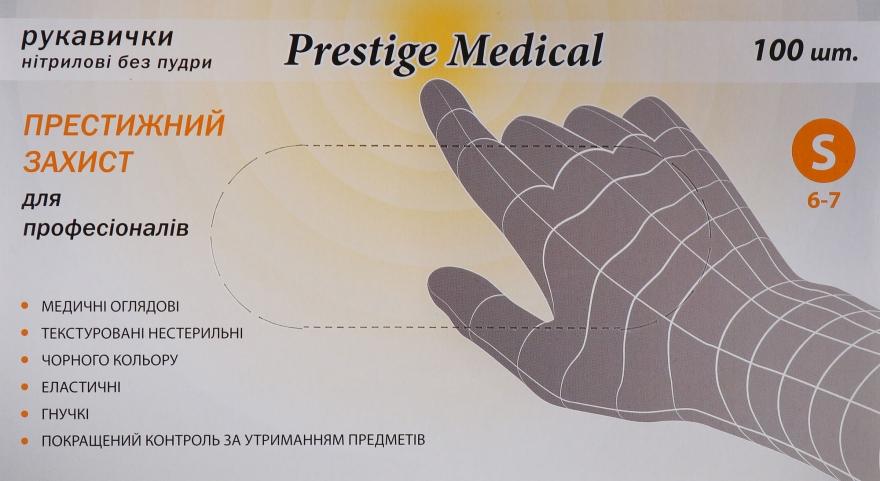 Перчатки нитриловые, без пудры, черные, размер S - Prestige Medical