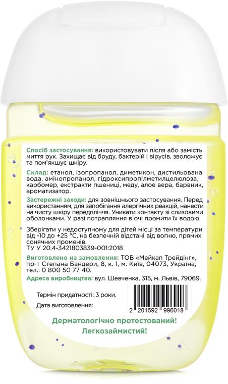 "Антибактериальный гель для рук ""Yellow apple"" - SHAKYLAB Anti-Bacterial Pocket Gel — фото N2"